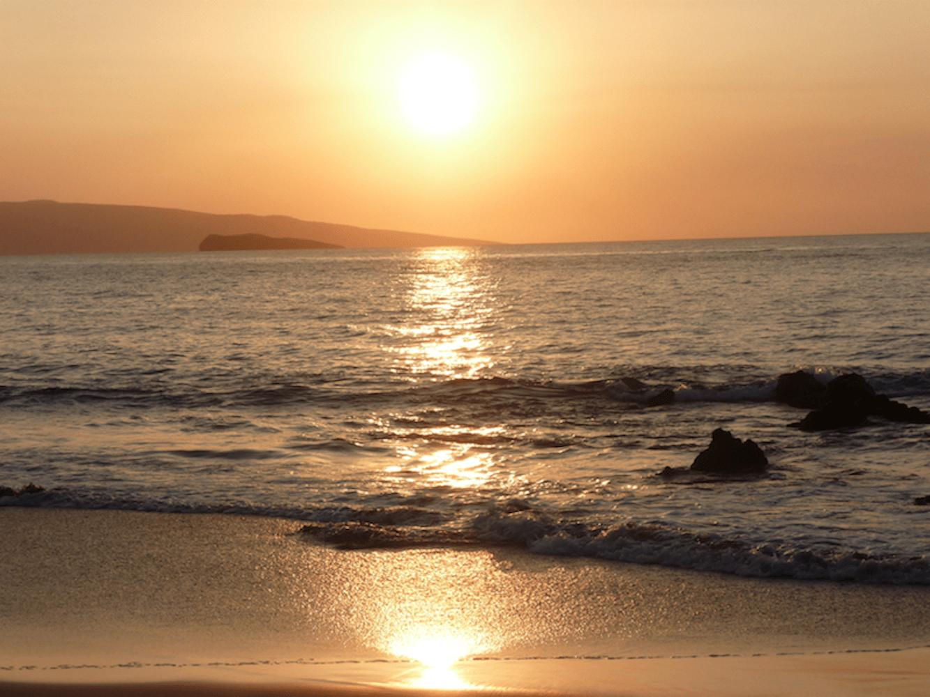 Hawaii Sunset Times - AlohaFunWeddings.com | title | sunset times